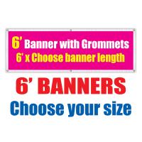 6' Vinyl Banners